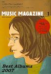 200803_musicmagazine.jpg