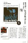 200803_musicmagazine2.jpg