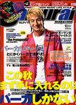 200809_SAMURAI02.jpg