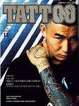 200809_tattoo1.jpg