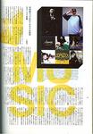 200811_studiovooice2.jpg