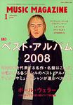 200901_musicmagazine.jpg