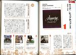 200901_musicmagazine2.jpg