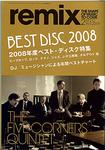 200902_remix01.jpg