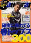 200904_samurai0.jpg